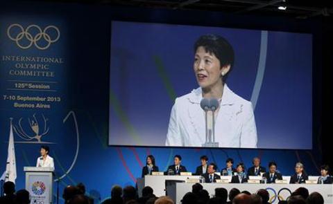 2013年9月7日高円宮妃久子さま IOC総会でスピーチ
