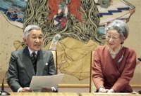 20090410天皇結婚50周年.jpg