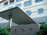 higasi032.JPG 皇居東御苑 書陵部庁舎