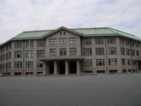 koukyo027.JPG 皇居 宮内庁舎