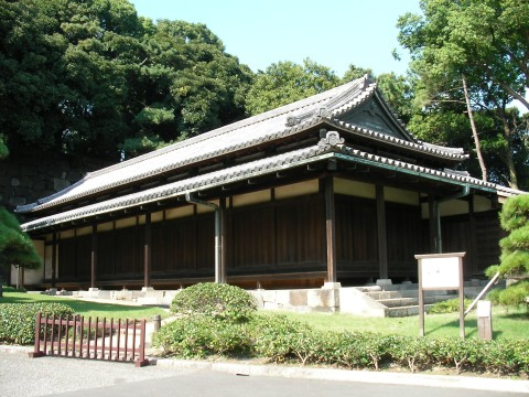 koukyo077.JPG 皇居東御苑 大番所