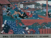 koukyo091a.JPG 皇居東御苑 松の大廊下歌舞伎