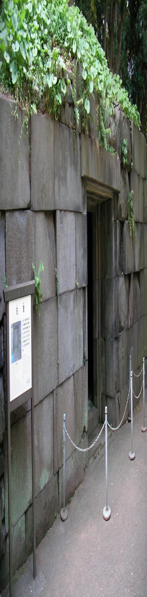 koukyo097.JPG 皇居東御苑 石室